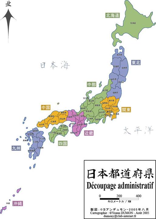 Découpage administratif du Japon